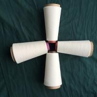 特惠 絲光棉紗32支——120支股線、可染色